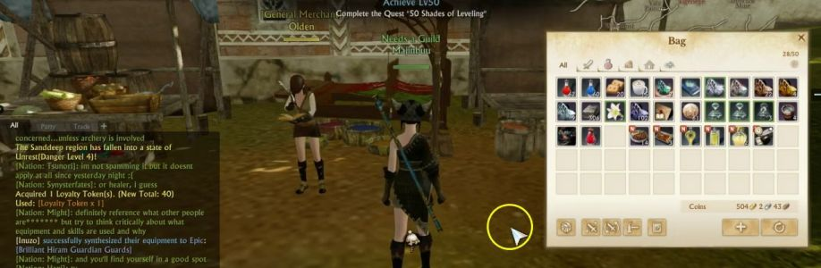 Buy and Sell ArcheAge Unchained Gold at iGVault Cover Image