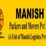 Maish Packers Profile Picture