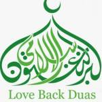 love back duas Profile Picture