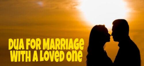 Dua To Marry Someone Of Your Choice - Dua For Istikhara